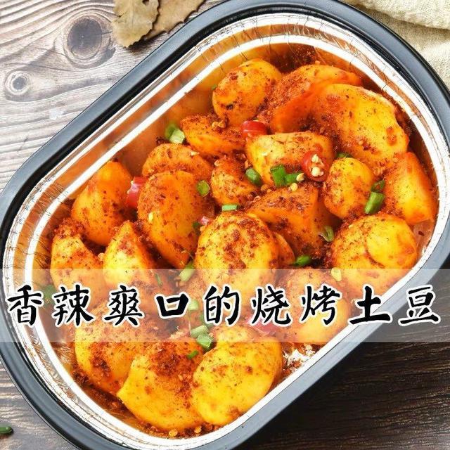 自熱土豆火鍋(預購)