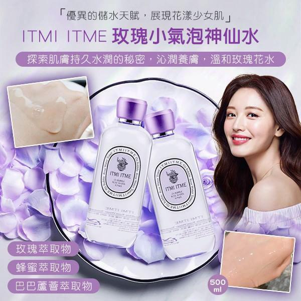 韓國ITMI ITME 玫瑰小氣泡神仙水 500ml