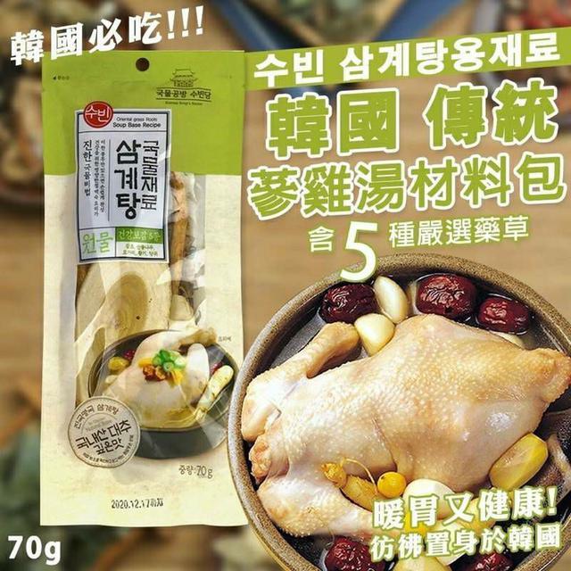 韓國 蔘雞湯材料包 70g