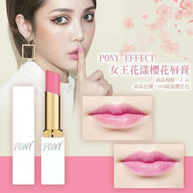 韓國 PONY EFFECT 女王花漾櫻花唇膏 4.5g