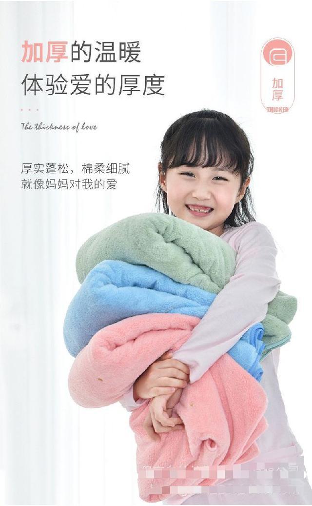 高密珊瑚絨毛巾浴巾(12色)
