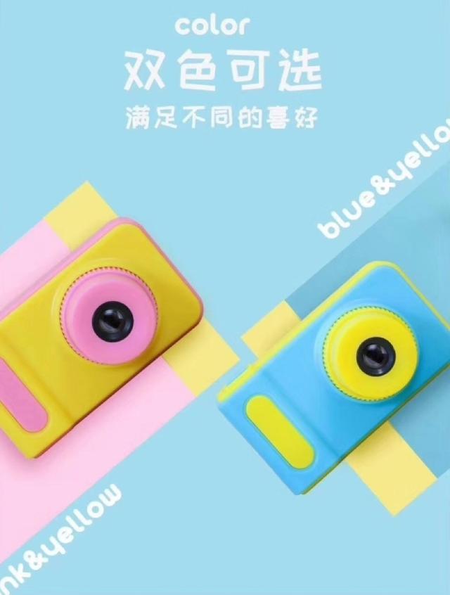 預購:兒童數碼照相機+內存卡32g+讀卡器 200萬畫素