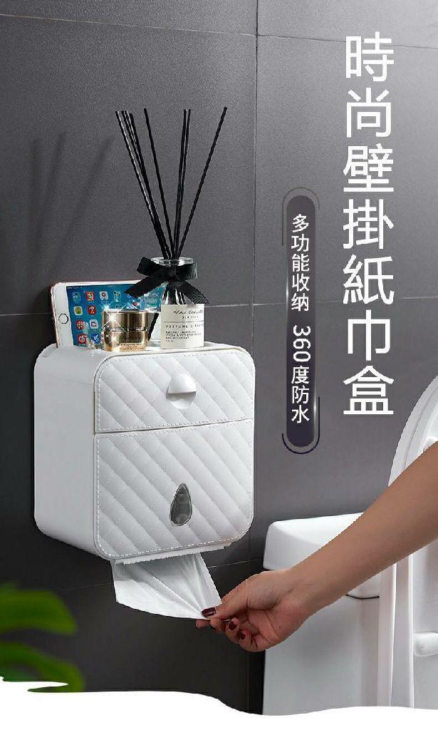 時尚壁掛紙巾盒