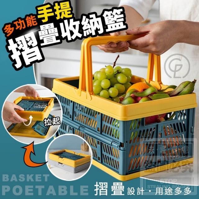 #預購-材質堅固耐用💪日系風格多功能手提摺疊收納籃