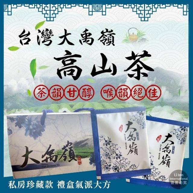 台灣大禹嶺高山茶 30入禮盒組