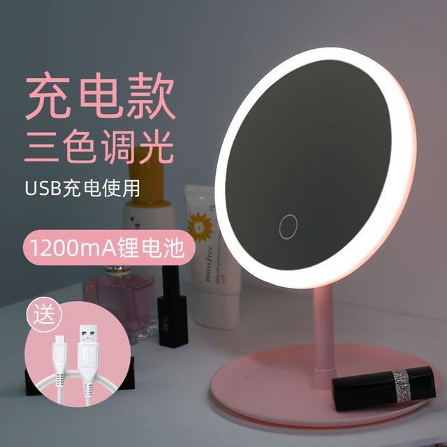 【N.T.F-現貨+預購款】LED觸控補光燈化妝鏡
