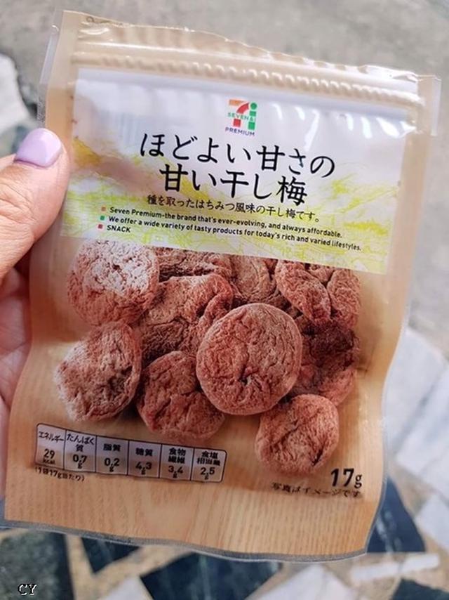 日本7-11、梅乾