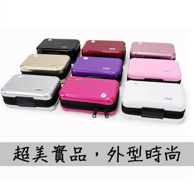 (預購e) 超質感高顏值行李箱款化妝包