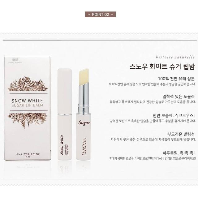 預購~韓國 荷諾 SNOW WHITE  白雪公主 糖果潤唇膏 2.5g
