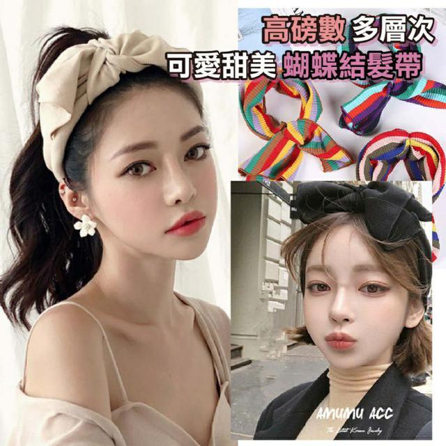 韓國東大門新款 高磅數可愛甜美 蝴蝶結髮帶~非低磅數破爛布