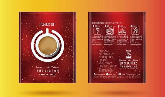 艾娜莊園 濾掛咖啡12入 ~5風味隨機 送質感原木手機座