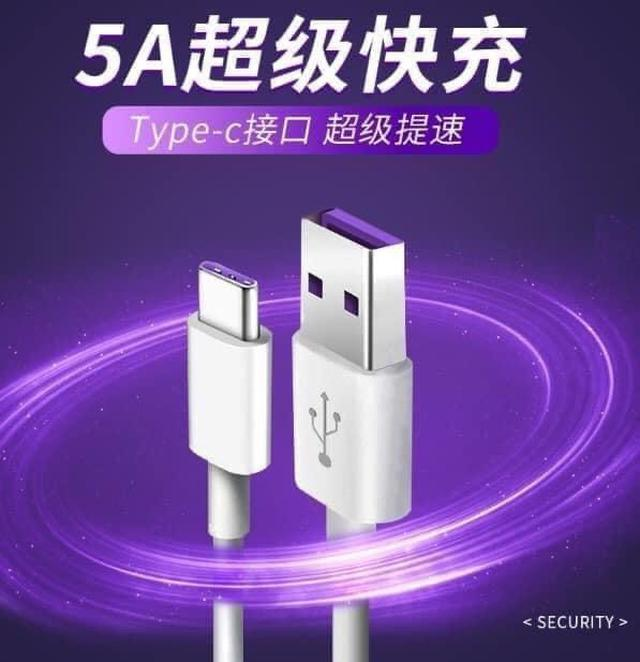 現貨♠️ 黑科技5a兩米充電線