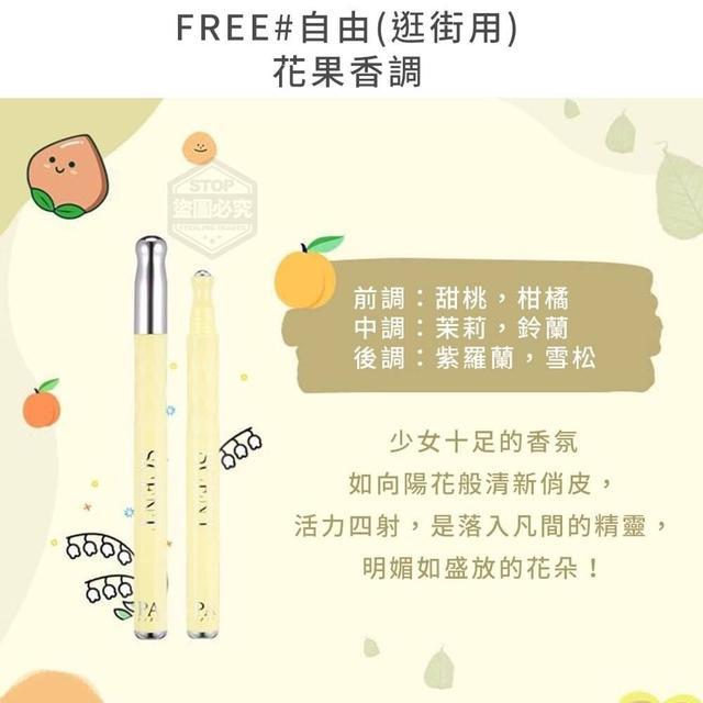 馬卡龍清新香水滾珠筆5支裝