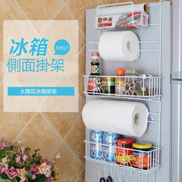 廚房用品冰箱掛架 收納置物架 衣櫃掛架