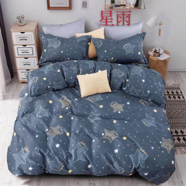 台灣製床包 單人 雙人 加大  款式1-18
