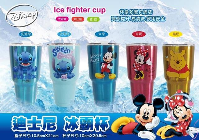 新款♥️迪士尼冰霸杯
