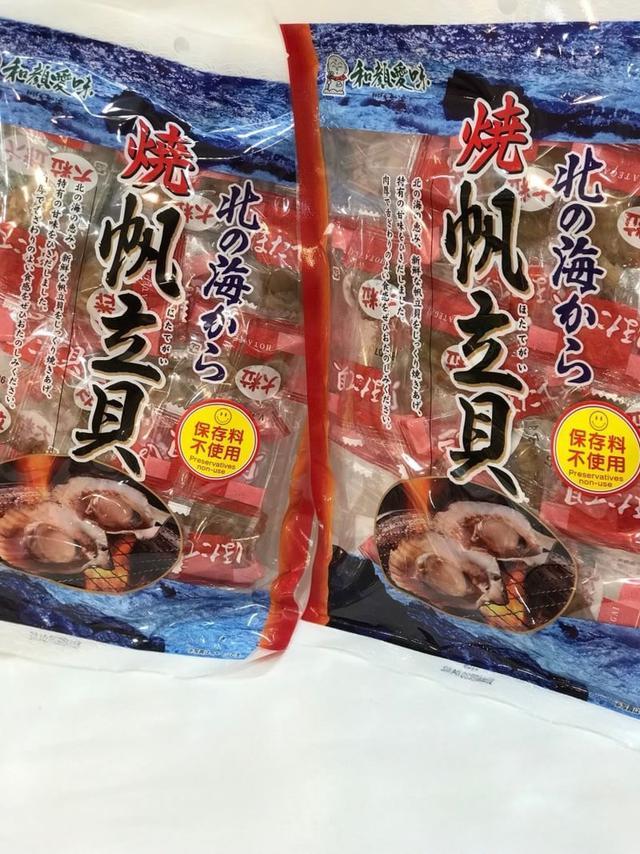 北海道-燒帆立貝 干貝