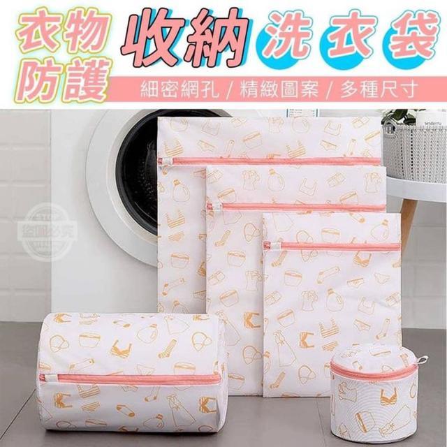 衣物防護收納洗衣袋