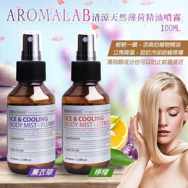 韓國AROMALAB 清涼天然薄荷精油噴霧