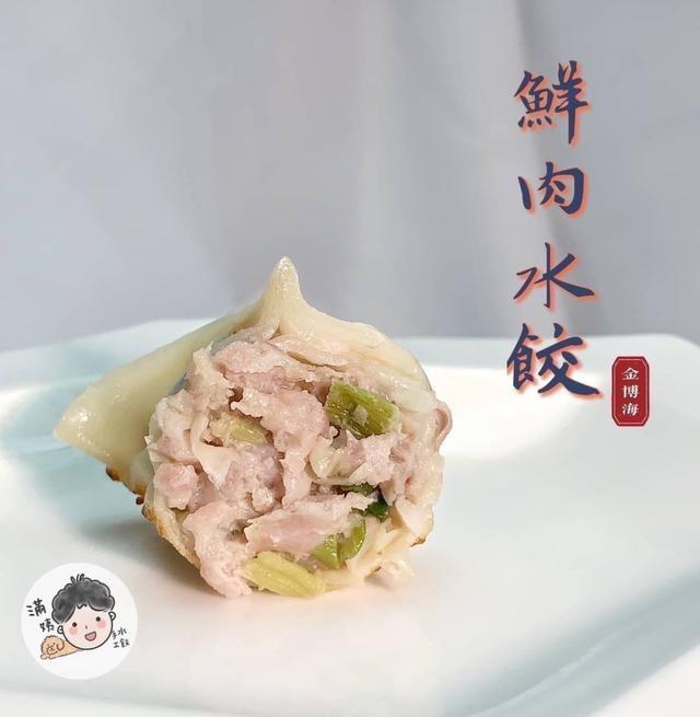 純手工高麗菜豬肉水餃🥟