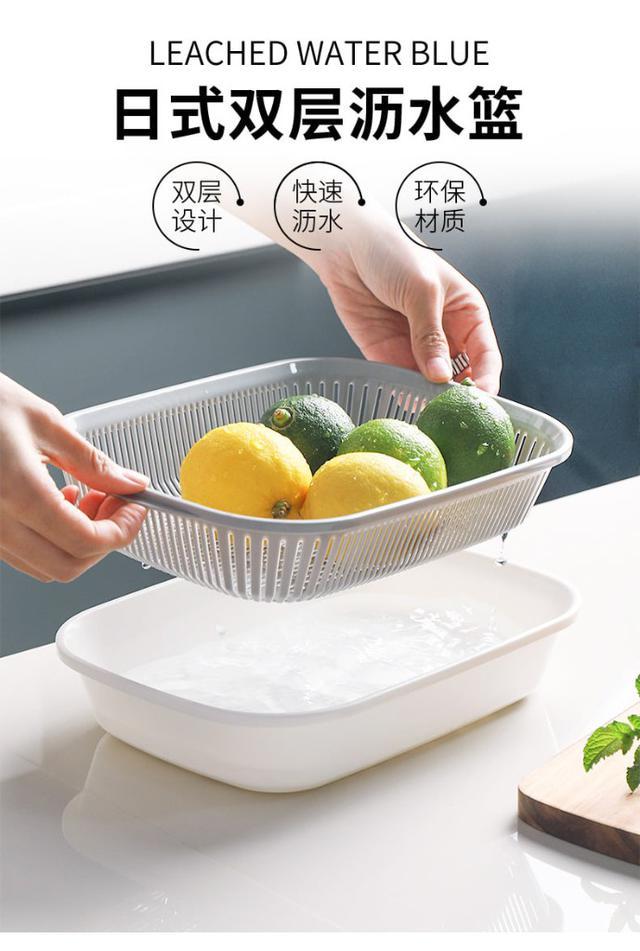 【預購】日式簡約雙層瀝水籃
