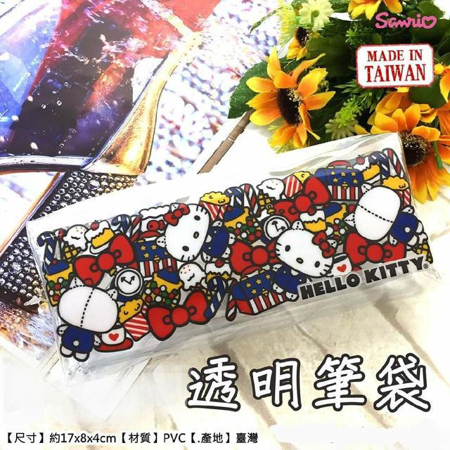 三麗鷗 透明筆袋