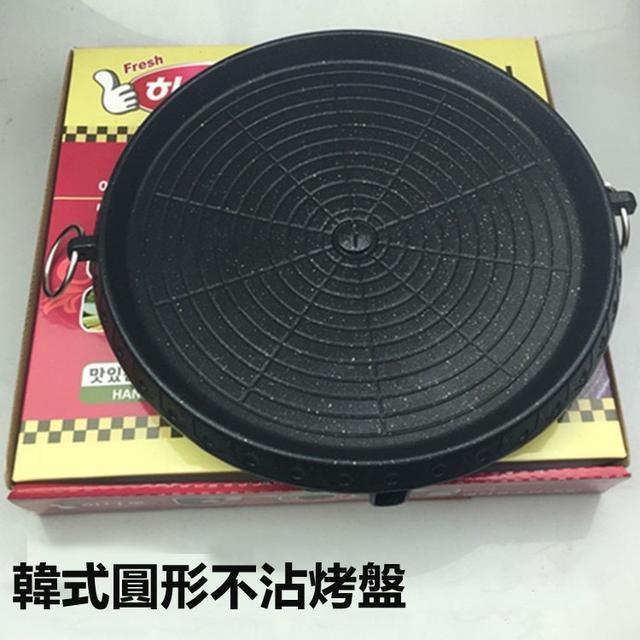 卡爐式 圓形烤盤 帶油漏 麥飯石烤肉盤