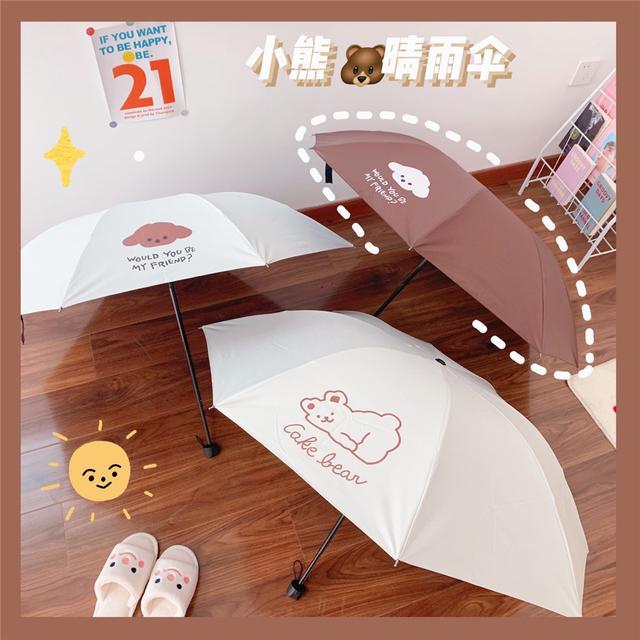 ✨韓版ins風小狗小熊折疊遮陽傘✨