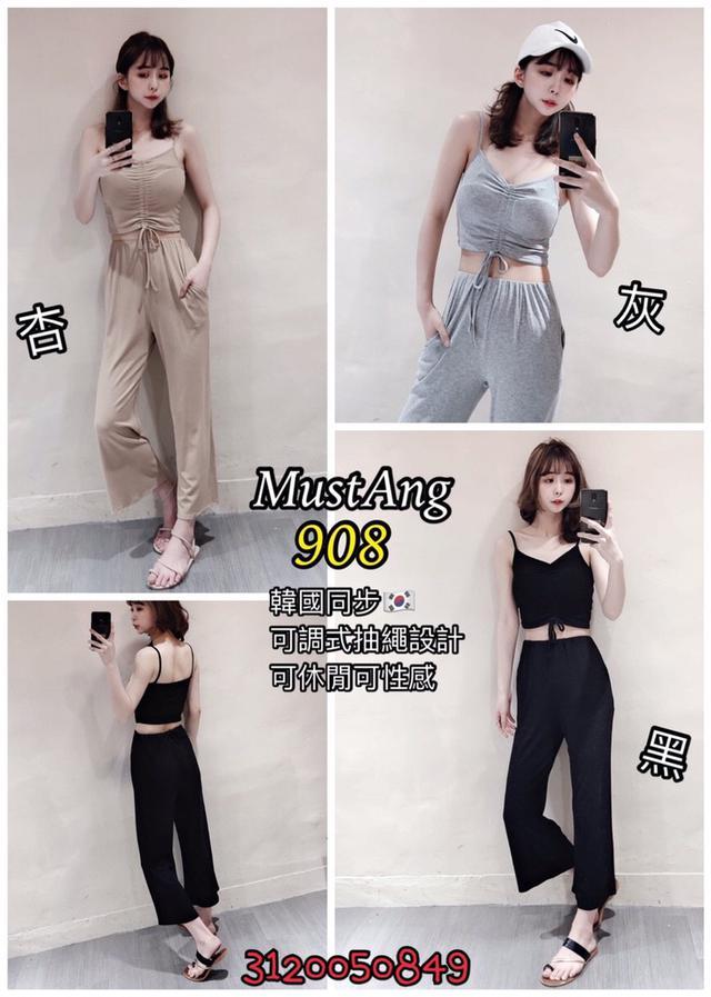 預購 韓國🇰🇷同步 可調式抽繩設計休閒性感套裝