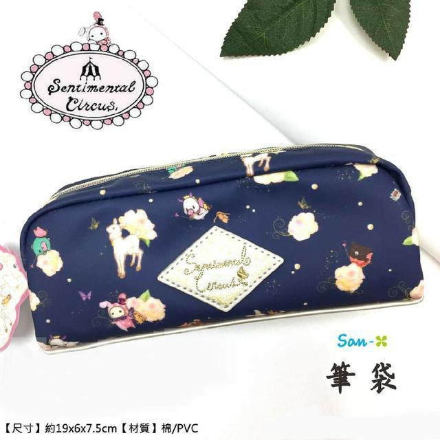 San-X 筆袋