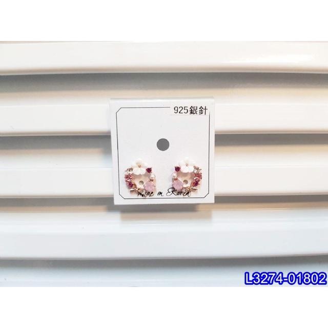 ❣️正韓S925純銀 鏤空粉鑽花朵花環耳環   耳針 韓式❣️