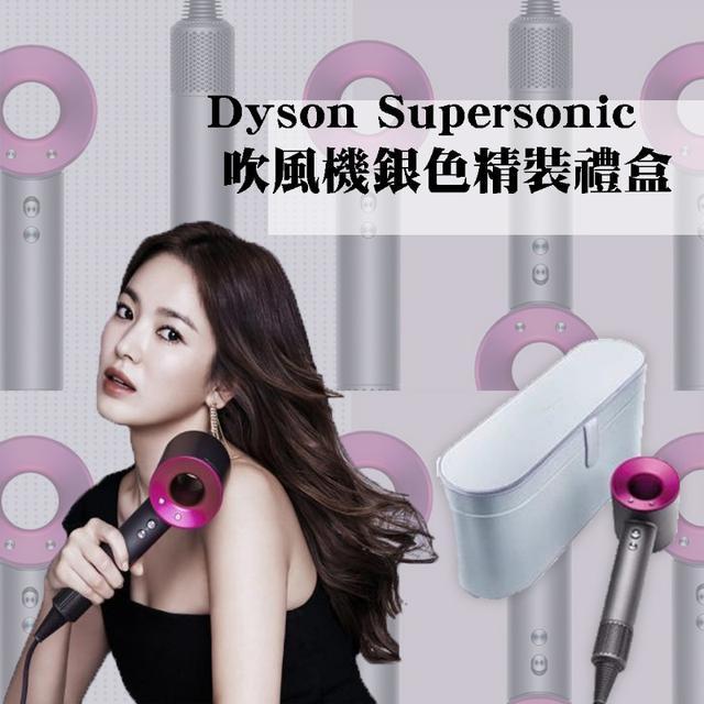 Dyson吹風機原廠公司貨可以台灣保固  桃紅色