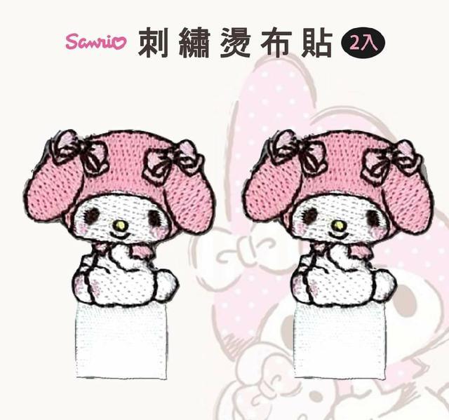 三麗鷗 刺繡燙布貼(2入)