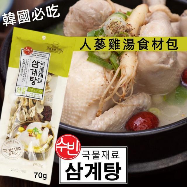 """韓國人參雞湯""""材料包""""70g"""