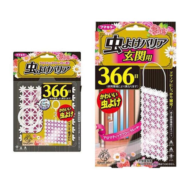 日本FUMAKIRA 清新花香 長效366日驅蟲防蚊掛片