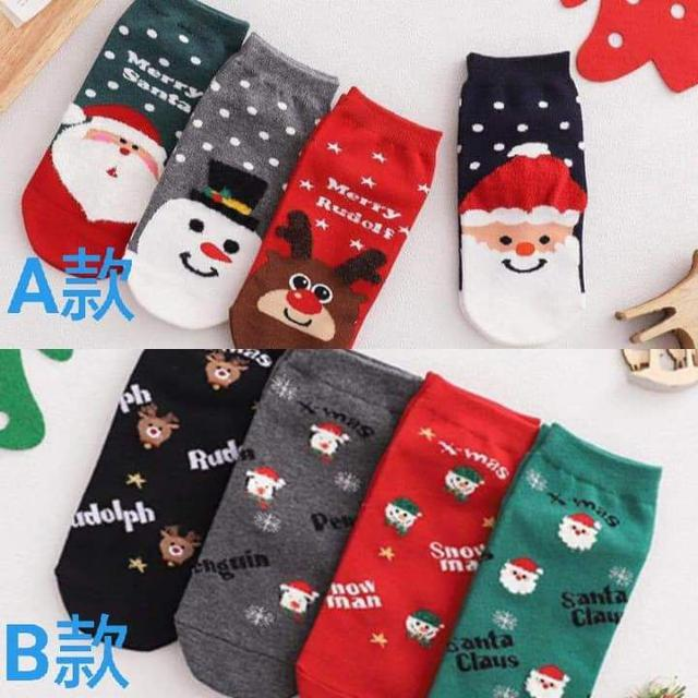 可愛聖誕系列棉襪-4雙1組