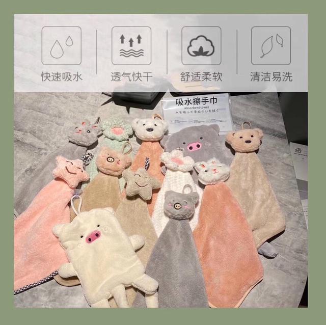 日式萌趣擦手巾