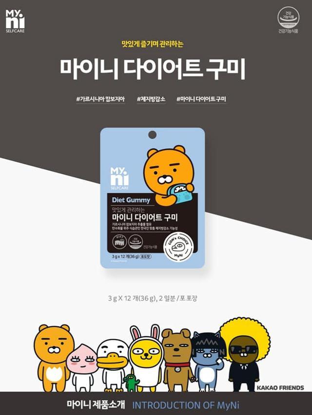 現+預   韓國 kakao friends x Myni 藤黃果 纖體軟糖 12顆/包 36g