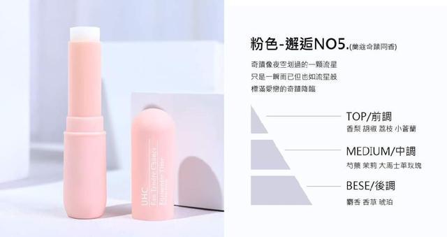 (預購S) A328 - 小香No5邂逅系列香膏筆4支盒