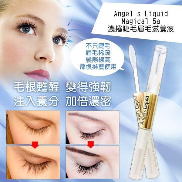 韓國 Angel's Liquid Magical 5a濃捲睫毛眉毛滋養液