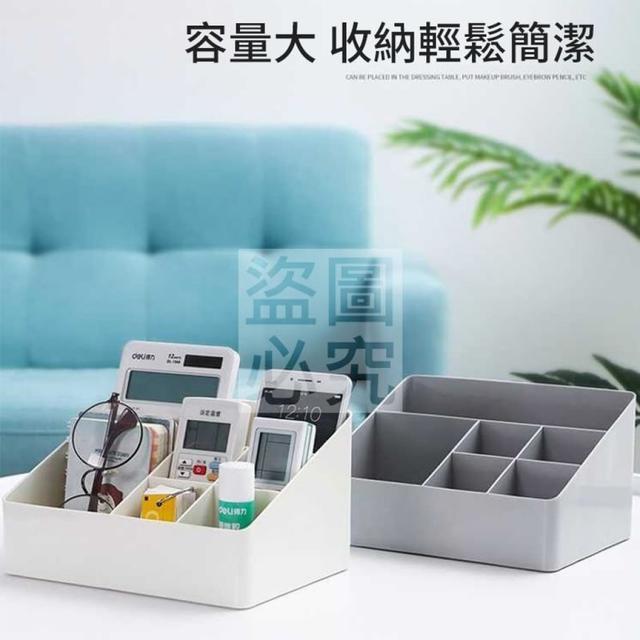 現貨 多功能桌面收納盒 塑料6格化妝品整理盒簡約文具雜物儲物盒