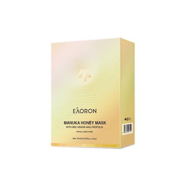 澳洲EAORON 蜂膠蜂毒膠囊面膜  🌈10ml*8入(附刷頭) 現貨售完轉預購