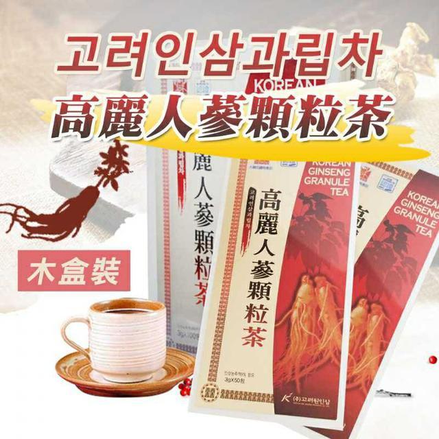 韓國 KOREAN 高麗人蔘顆粒茶 50入 150g - 木盒