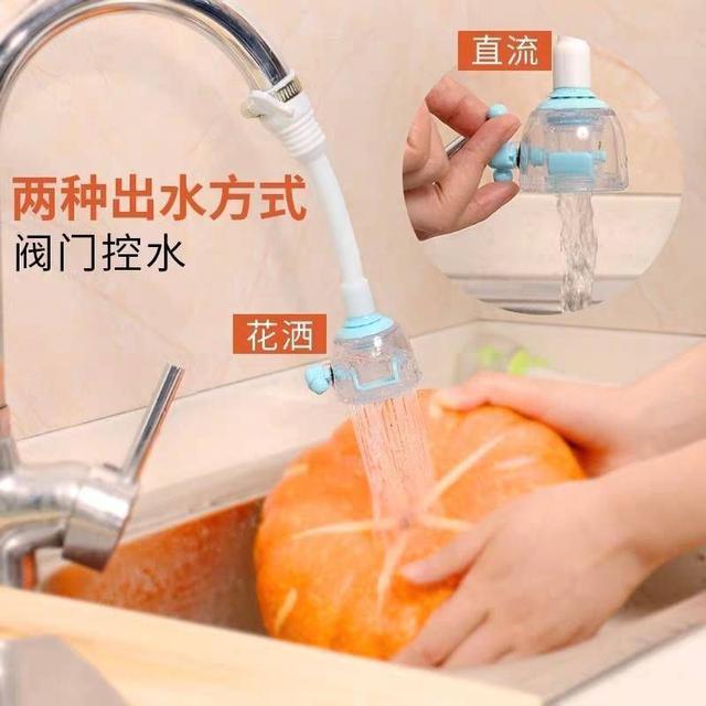 ¢兩段式可調節水龍頭