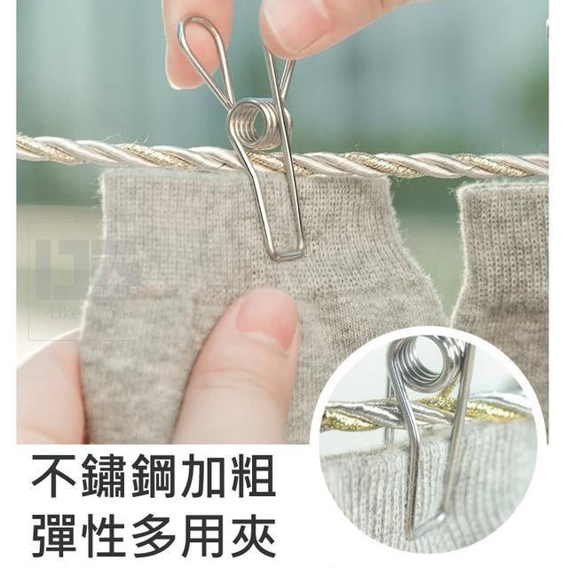 (O)預購 不鏽鋼加粗彈性多用夾 1包20入  一組5包