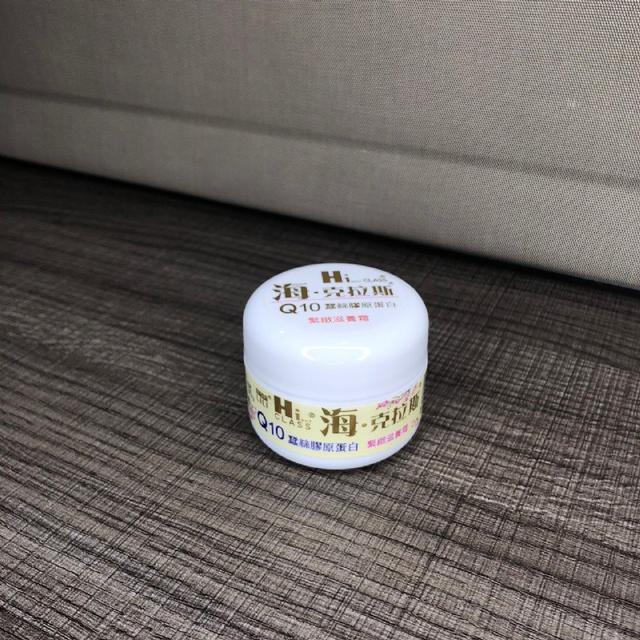 #廠現 🇹🇼MIT台灣製 海克拉斯蠶絲蛋白膠原護手霜30g