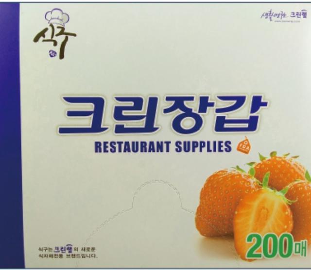 😊韓國-透明手扒雞手套  200入