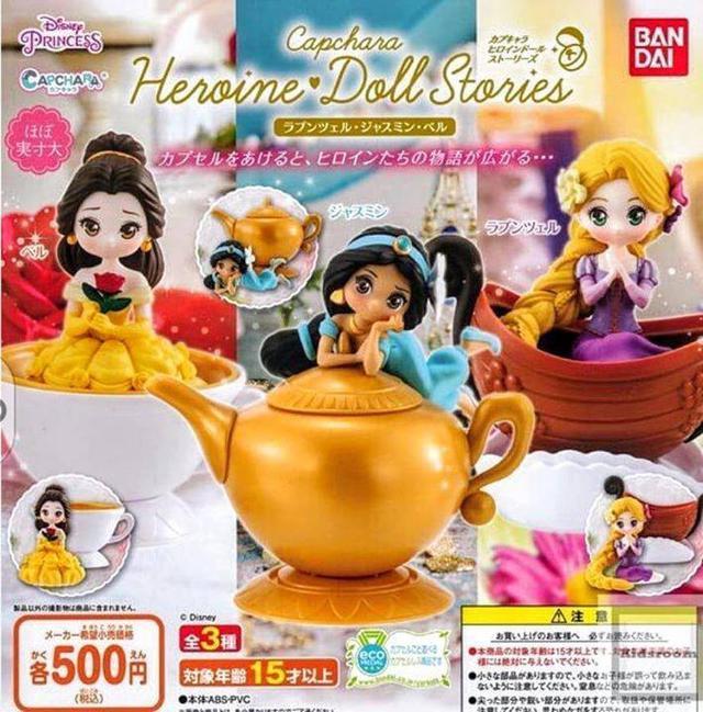 茶壺公主 驚奇扭蛋組(一組3個)