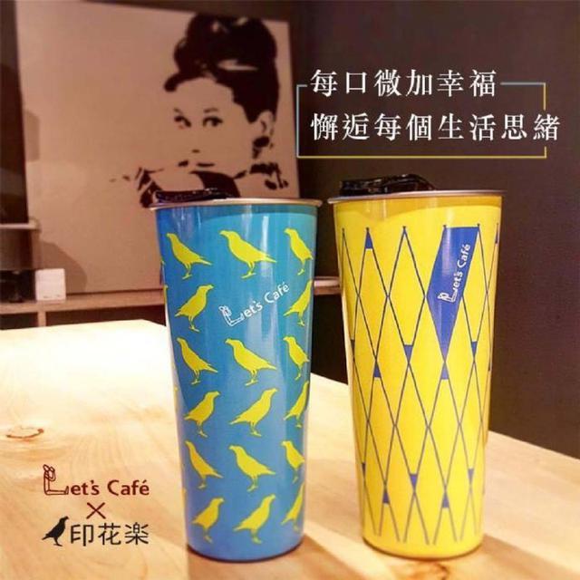 全X便利商店 304不鏽鋼 隨行杯/咖啡杯~四季都需要 比馬克杯便宜