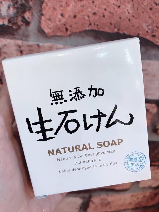 日本無添加生活皂80g